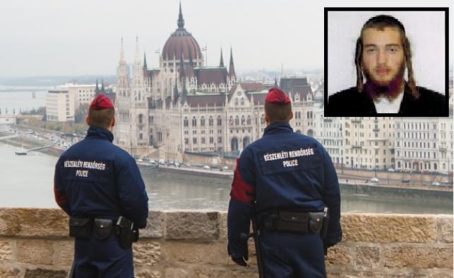 שוטרים בהונגריה