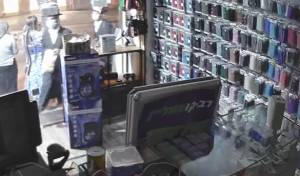 ארכיון. חנות סלולר בירושלים