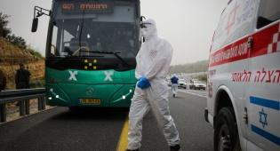 אוטובוס שהגלה בו חולה קורונה