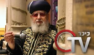 בלעדי: הרבנית יהודית יוסף מדברת