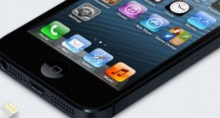 אייפון 5 - 'אפל' כבר לא החברה הגדולה בעולם