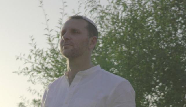 יוסף פקר שופריו בסינגל קליפ נגד הכעס
