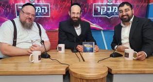 """ישראל ורדיגר: """"למשפחה שלנו יש  שליחות"""""""