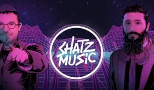 DJ שץ ברמיקס פורים למיכה גמרמן • האזינו
