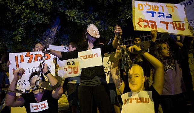 המפגינים בירושלים