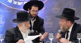 """הרב אליאב מילר עם הגרב""""ד פוברסקי"""