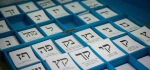 פתקי הצבעה בבחירות לכנסת ה-23