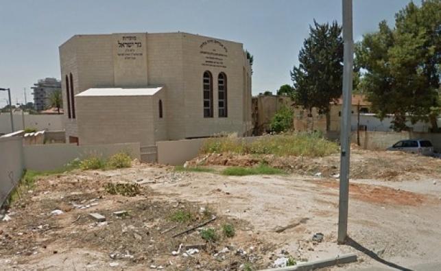 """מתחם ישיבת נזר ישראל בראשל""""צ על קרקע של פא""""י"""