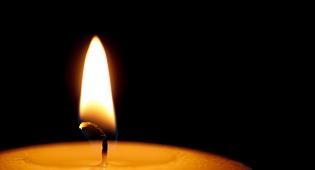 """טרגדיה: האישה הצעירה סימה בנדיקט ע""""ה"""