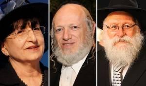 הרב שמעון רוזנברג, יהודה משי זהב ועדינה בר שלום