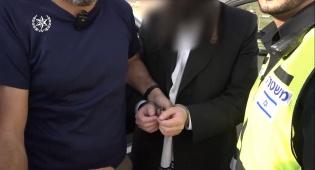 העבירות - והמעצרים