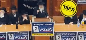 הנאום החריף של ליצמן בחיפה: יהב - צודק; גפני - חצוף