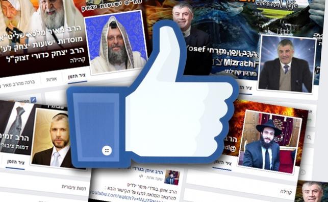 יותר גדולים מהרצוג: הכירו את רבני הפייסבוק