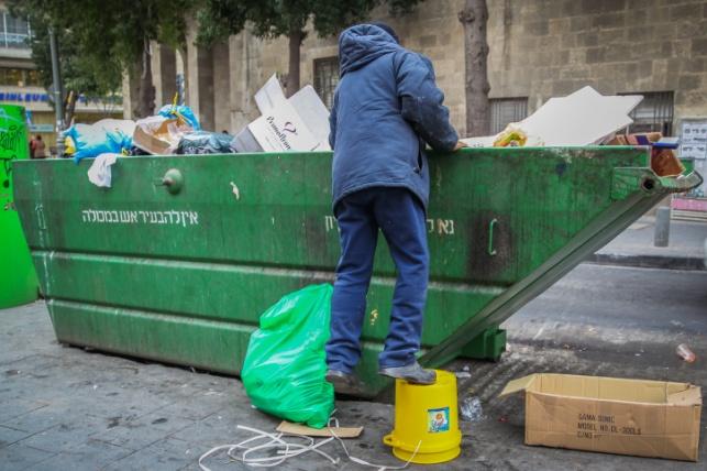 """התגובות לדו""""ח העוני: 'אנחנו העניים'"""