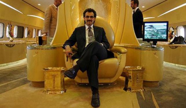 הנסיך המיליארדר, הליברל יחסית