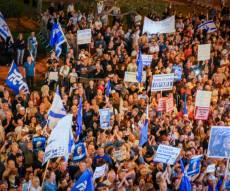 ההפגנה בפתח תקווה, אמש