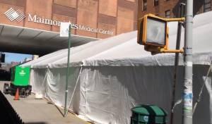 האוהל שהוקם