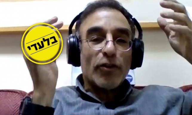 """ד""""ר טננבוים בשיחת זום עם 'כיכר השבת'"""