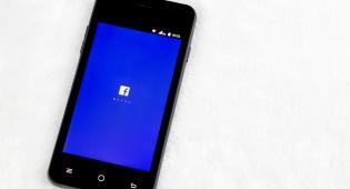 אפליקציית 'פייסבוק לייט' הושקה בישראל
