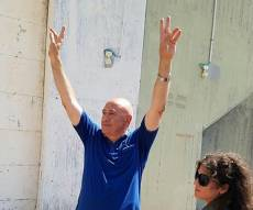 """גאטס בשערי הכלא - ח""""כ לשעבר גטאס החל לרצות את עונשו"""