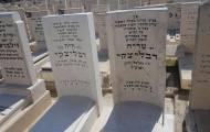 המצבה על קברו של המקובל מבני ברק • צפו
