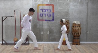 זִינְגַּה: תרגיל התעמלות קליל וחווייתי לילדים  • צפו