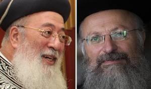 הרב שמואל אליהו והרב שלמה עמאר