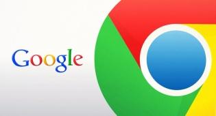 דפדפן גוגל כרום - כך תגרמו לדפדפן כרום להפסיק לנגן וידאו קולני