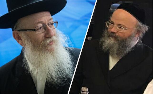 יוחנן ויצמן והשר יעקב ליצמן