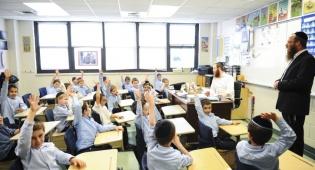 אילוסטרציה, למצולמים אין קשר לכתבה - רק 120 תלמידים הורחקו ממערכת החינוך