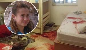 """הלל יפה הי""""ד על רקע זירת הפיגוע בביתה"""
