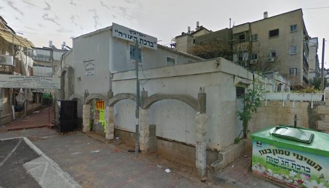 """המבנה ברחוב רשב""""ם. ארכיון"""