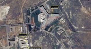 בית המטבחיים מהאוויר - 17 אלף איש נרצחו בבית מטבחיים בסוריה