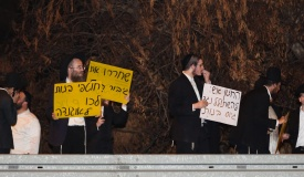 המחאות חזרו: הפגנות בירושלים וכביש 443