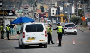 ערבים מאשימים את היהודים בהפצת הנגיף