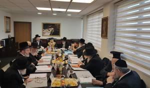 ישיבת הרבנים, היום