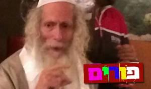 וידאו: הרב ברלנד בקריאת המגילה