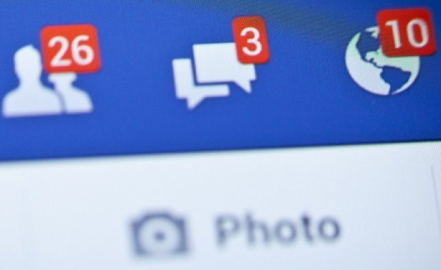 פירצה חמורה: וירוס מסוכן מועבר בפייסבוק