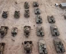 התרגיל הצבאי