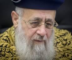 """הראשל""""צ הגאון רבי יצחק יוסף - """"בן גוריון הפעיל משרפות להעברה מהדת"""""""