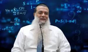 תורת המספרים • שיעורו של הרב יגאל כהן; צפו