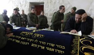 קבר יוסף בעלייה רשמית