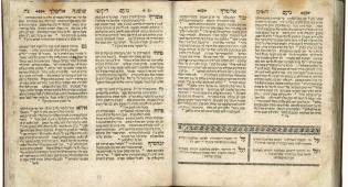 המהדורה הראשונה של הספר - צפו: המהדורה הראשונה של 'נועם אלימלך'