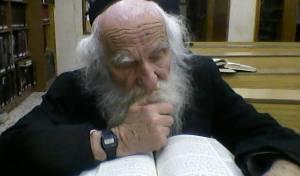 """רבי משה בריזל ז""""ל"""