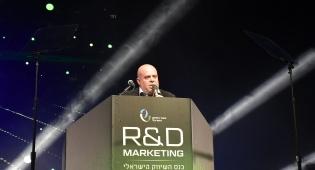אלי איצקין בכנס השיווק הישראלי