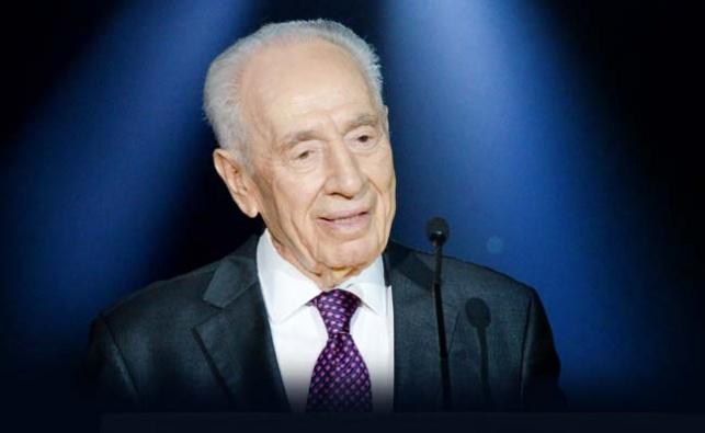 הנשיא התשיעי של מדינת ישראל: שמעון פרס הלך לעולמו