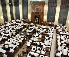 היכל ישיבת 'אור ישראל'