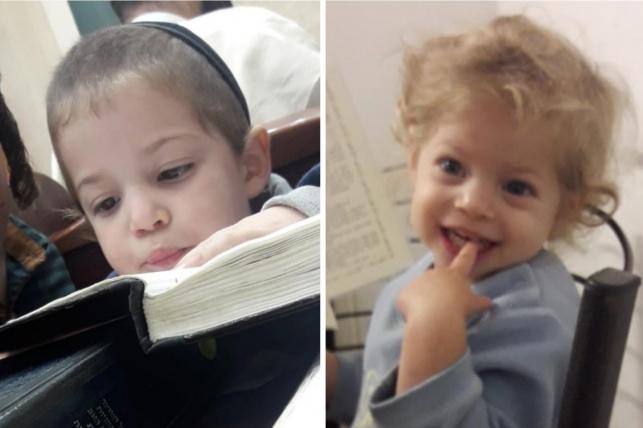 האח והאחות הנעדרים