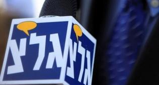 """רעידת אדמה בתקשורת: תחנת גל""""צ תופרט"""