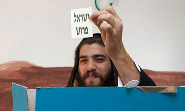 ראש העיר אלעד ישראל פרוש